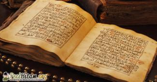 Beginilah Sejarah Bidah Tanda Baca Al Quran Yang Harus Anda Tahu