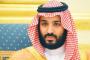 Saudi Melakukan Deradikalisasi, Lalu Bagaimana Masa Depan Salafi Wahabi
