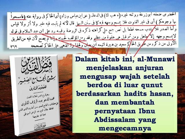Wahabi Curang Tentang Sunnahnya Mengusap Wajah Setelah Berdoa