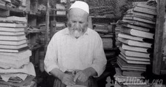 Layakkah Suatu Hadits Dishohihkan oleh Syeikh Al Bani?