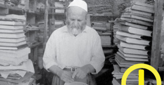 Mengejutkan! Syaikh Utsaimin Menyatakan Al Bani Tidak Memiliki Ilmu Agama