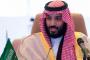 Pengeran Mohammad Putra Mahkota Saudi Bersumpah Buru Teroris Hingga Musnah