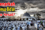 Kajian Singkat Bagaimana Memahami Hadits Kullu Bid'atin Dholalah