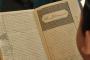 Naudzubillah, Karena Benci Tawassul, Kitab Nahwu pun Diubah Oleh Wahabi