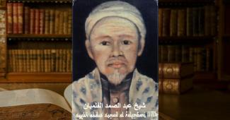 Belajar Aqidah Kepada Syeikh Abdul Shomad Al Falimbani