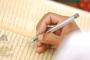Tulisan Arab, Mengapa Tanpa Harakat dan Apakah Harakat itu Bid'ah?