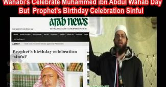 Syeikh bin Baz: Perayaan Maulid Muhammad bin Abdul Wahab Itu Sunnah
