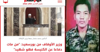 Prof Muchtar Gumuah: Muslim yang Tewas Membela Gereja, Ia Mati Syahid