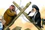 Wahabi-Rofidhoh, Dua Firqoh Yang Tidak Pernah Akur Sepanjang Sejarah