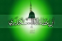 Dialog Cerdas Imam Sufi VS Ibnu Taimiyah Sang Inspirator Salafi Wahabi