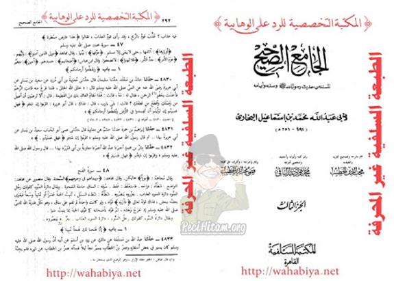 Kejahatan Ilmiah, Salafi Wahabi Mentahrif Shahih Bukhori, Ini Buktinya