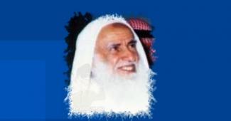 Ulama Wahabi Syeikn Utsaimin Tidak Konsisten dalam Konsep Bid'ahnya