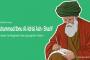 Kisah Al-Idrisi Pencipta Bola Bumi, Disaat Ada Yang Menganggap Bumi Ini Datar