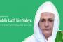 Habib Luthfi: Islam Itu Kaya, Santri Jangan Belajar Halal-Haram Saja