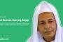 Betulkah Islam Nusantara Itu Agama Baru dan Anti Arab? Itu FITNAH