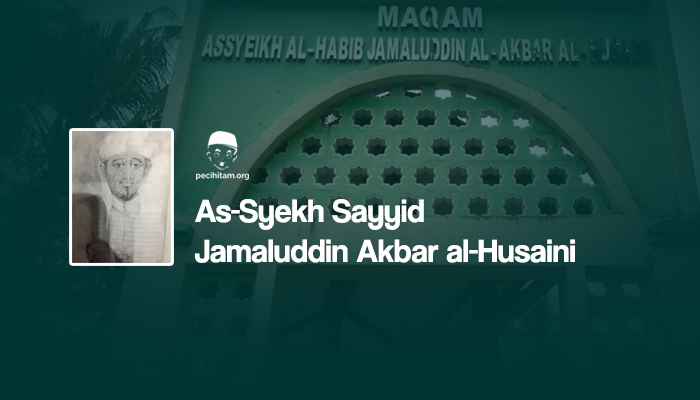 Sayyid Jamaluddin Akbar al-Husaini