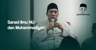 sanad ilmu nu dan muhammadiyah gus qoyyum