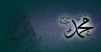 sumpah nabi muhammad saw