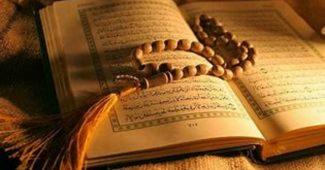 etika membaca al quran