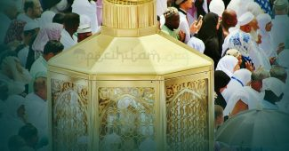 cara mengamalkan shalawat ibrahimiyah