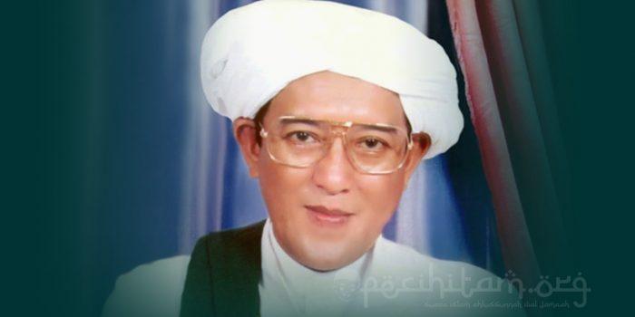 Hakikat Puasa Dalam Pandangan Imam Al Qusyairi: Ilmu Sufi Dari Perspektif Abah Guru Sekumpul