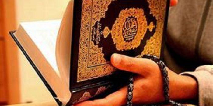 doa selepas baca alquran
