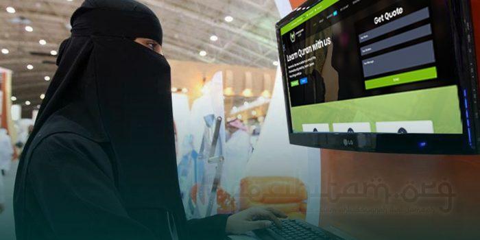Belajar Islam dari Internet dan Tantangan Keberagaman