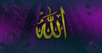 Baqa, Sifat Wajib Ketiga Bagi Allah SWT