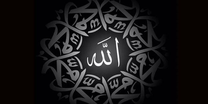 Ilmu Tauhid Dasar Ahlussunnah wal Jama'ah Wujud, Sifat Wajib Pertama Bagi Allah SWT