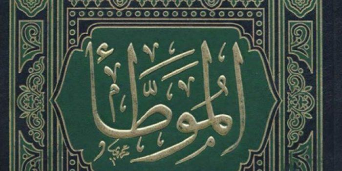 kitab al muwaththa