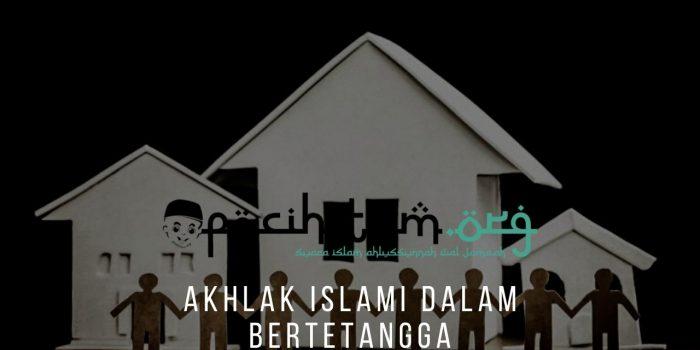 Akhlak Islami Dalam Bertetangga