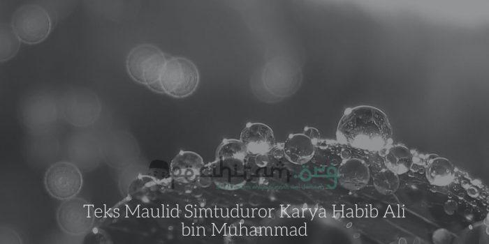 Teks Maulid Simtuduror Karya Habib Ali bin Muhammad