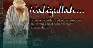 eksistensi wali dalam al quran