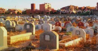 membangun kuburan