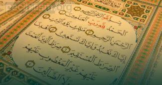 nama lain surah al fatihah