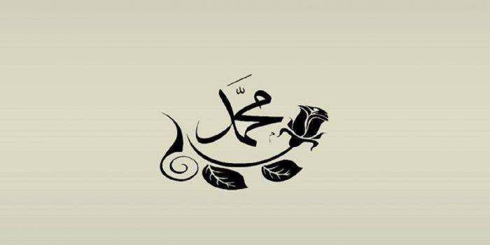 turunnya wahyu kepada nabi Muhammad