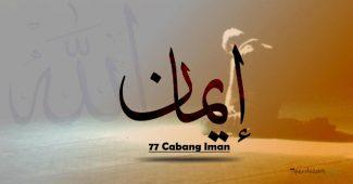 77 cabang iman