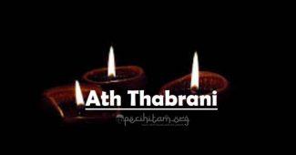 ath thabrani