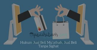 Hukum Jual Beli Mu'athah, Jual Beli Tanpa Sighat