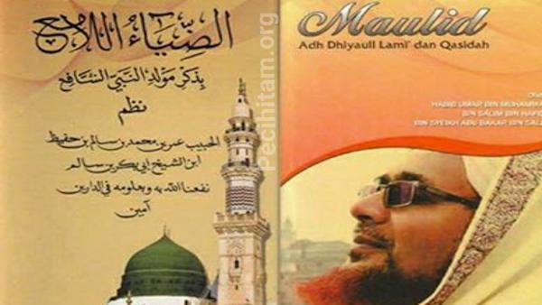 Teks Kitab Maulid Ad-Diyaul Lami'