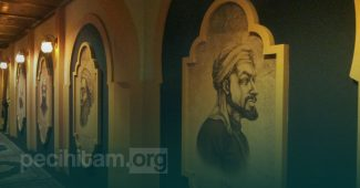 Sains di Masa Keemasan Islam