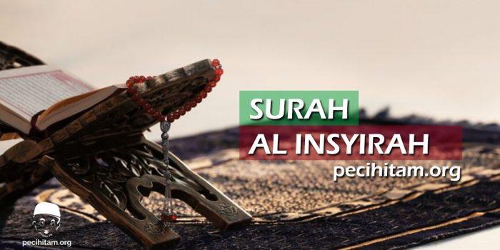Surah Al Insyirah