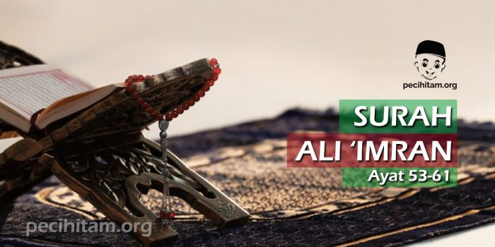 Ali Imran Ayat 53-61