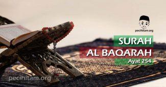 Al Baqarah ayat 254