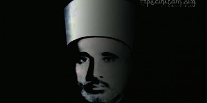 Taqiyuddin an Nabhani