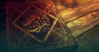 Wacana Tentang Kemakhlukan al-Quran, Ada Apa di Baliknya