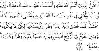 Zaid bin Haritsah, Satu-Satunya Sahabat yang Namanya Tercantum dalam Al-Quran