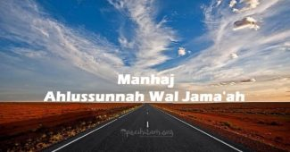manhaj ahlussunnah wal jamaah