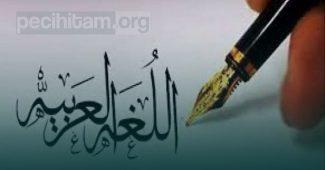 Bahasa Arab Menurut al-Jabiri dan Perannya Terhadap Nalar Keislaman