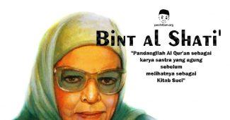 Mengenal Bintusy Syathi', Mufassir Perempuan dari Mesir pada Era 60-an